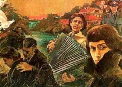 Ярослав бойко исполнил в сериале семейный детектив роль оперуполномоченного евгения гордеева